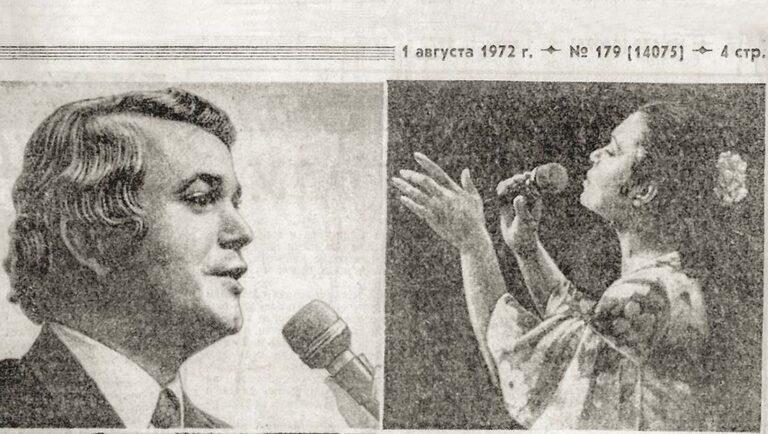 Самый ранний фотопортрет в газете. «Советский Сахалин» от 1 августа 1972 года. (Обращаю внимание на «блин комом»: напечатано в обратной фотопроекции.)